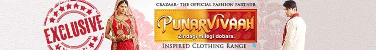 Cbazaar Fashion Partner Punar Vivaah