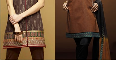 Kurti in Brown