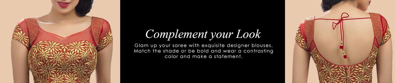 Complement your Look