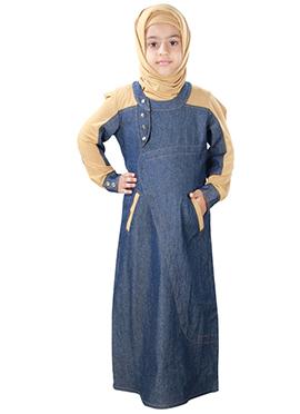 Afifa Beige N Blue Kids Abaya