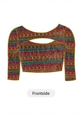 Multicolor Art Silk Brocade Blouse