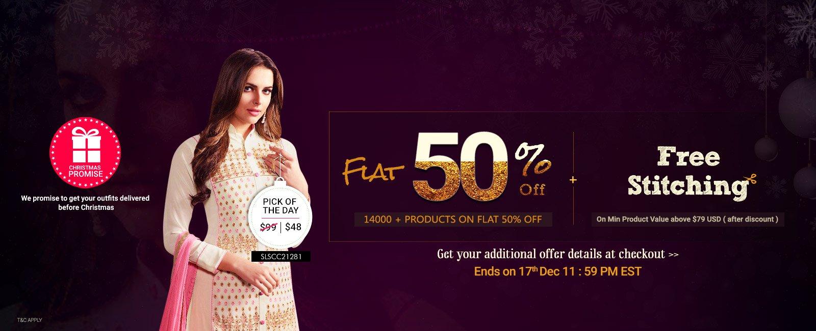 50% off + Free Customization