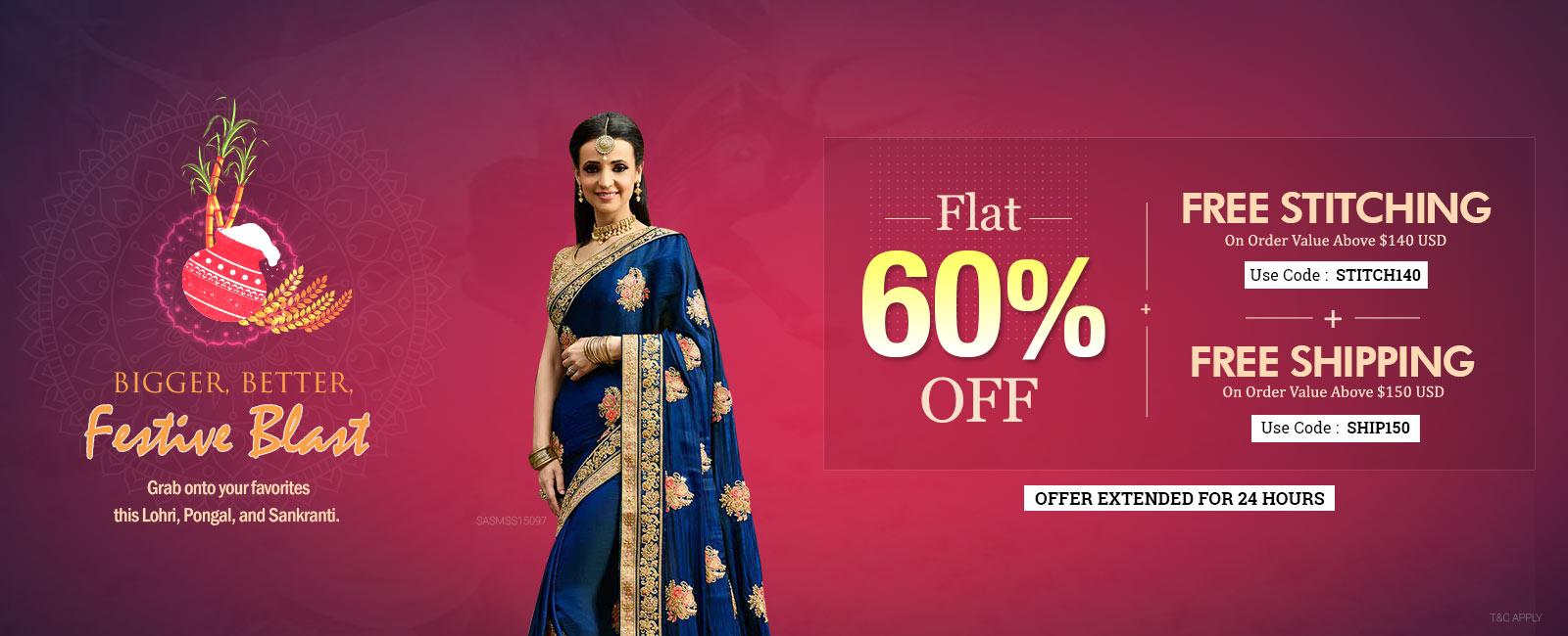 Flat 60% Off + Free Customization + Free Shipping