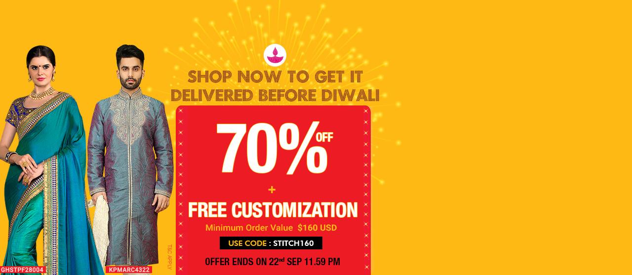 70% Off + Free Customization